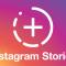 Come vedere le storie Instagram in anonimo
